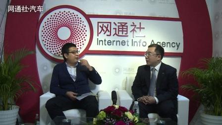 2017广州车展专访广汽传祺汽车销售有限公司营销部金业锋