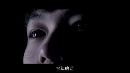 NEST2017英雄联盟IG战队宣传片