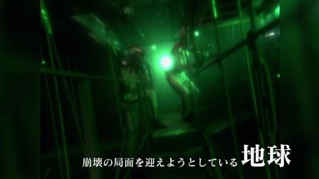 【奈欧斯奥特曼】蓝光Blu-ray BOX发售决定!