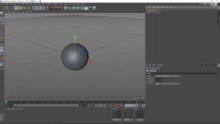 【玩客辣评】3D建模软件C4D入门教程第四课