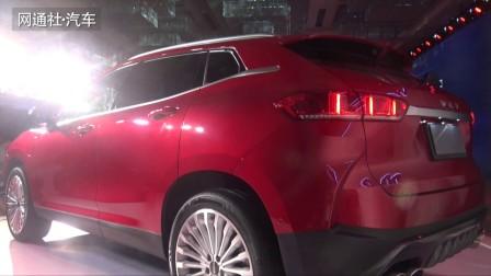 WEY旗下两款新能源车型