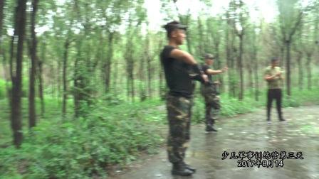 少儿军事训练营第3天