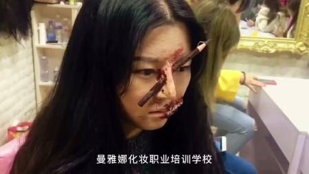 青岛潍坊彩妆培训学校曼雅娜首席大专班影视特效妆花絮