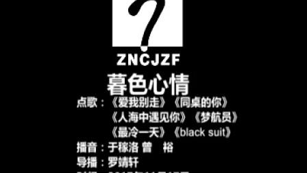 2017.11.17eve暮色心情