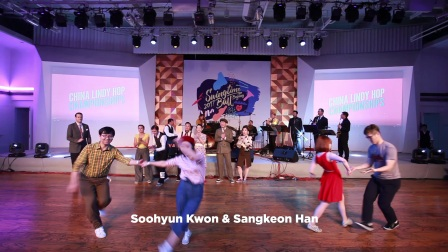 Swingtime Ball 2017 - Final Competitors of Advanced Strictly Lindy