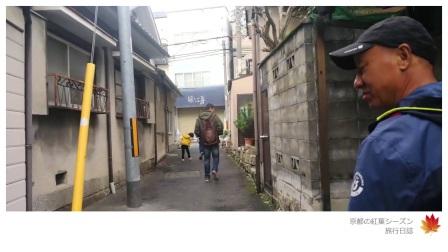 日本旅拍家庭版