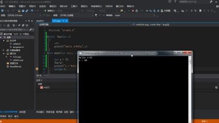 C语言基础入门--函数(1)