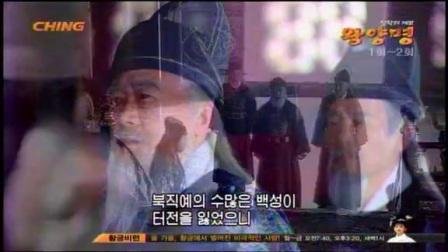 电视连续剧 王阳明 第一集