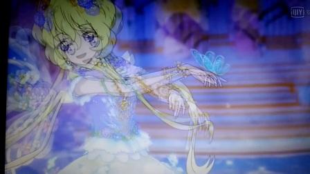 偶像活动Stars星之翼妖精偶像双叶亚里亚花语之上演出