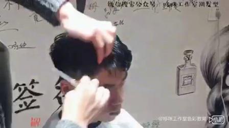 哆咪工作室潮发型,男生韩式发型(落叶)来袭