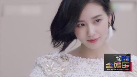 八卦:刘诗诗将与钟汉良拍新剧《有匪》
