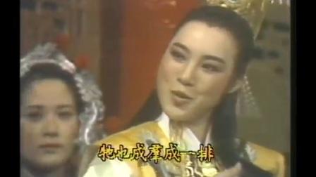 1983年楊麗花歌仔戲 七俠五義 - 五光十彩百花開 (遇佳人)
