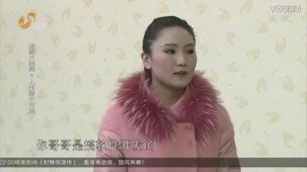 """道德与法治2017全集最新: 迷雾大结局之""""人作孽不可活_高清"""