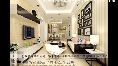 开封杞县室内设计培训班720全景VR虚拟现实3D效果图