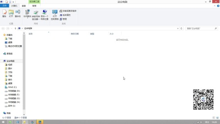 【CAX研究中心】UG_NX12.0正式版视频教程安装方法