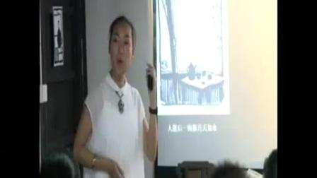 高中美术一钩新月天如水―丰子恺漫画鉴赏》教学视频,董妍
