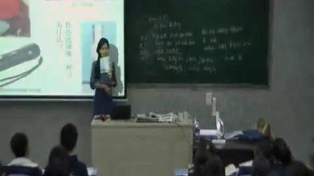 高中通用技术《设计的一般原则》教学视频,林丹君