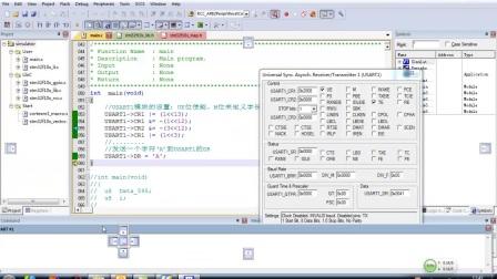 第18集--USART寄存器方式编程--刘凯老师STM32培训视频