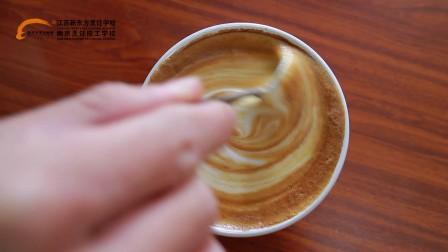 江苏新东方烹饪学校 咖啡倒放