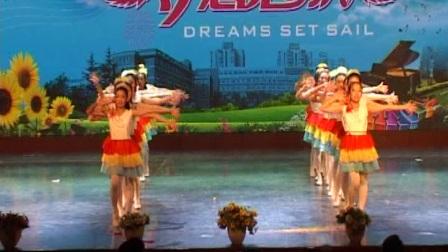 兰州59中舞蹈《让梦想启航》
