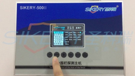 SIKERY-500 张力围栏探测器参数设置