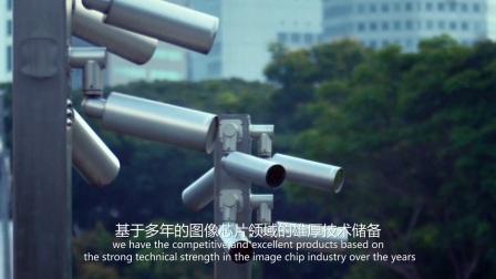 SmartSens公司宣传片