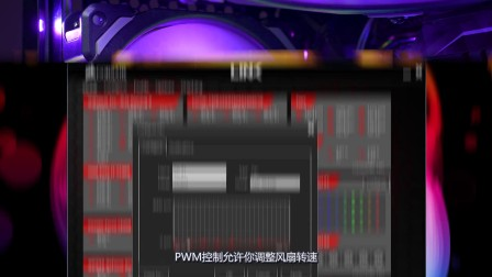 MLPro_RGB_PM_Preview