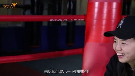 MMA世锦赛冠军林荷琴: 我是为了中国的女性在奋战