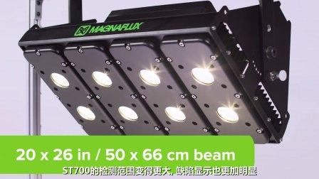 大有可期 -- 美国磁通最新ST700吊顶式黑光灯