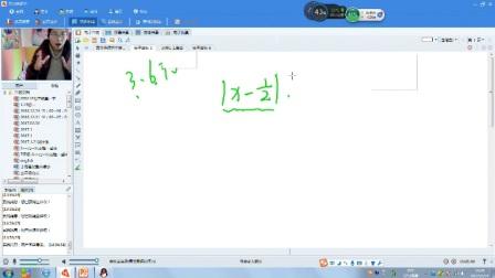 黄冈名师课堂小学六年级数学视频:小学六年级期中试卷评讲