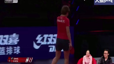 马踏联营-冠军中的冠军-2017瑞典赛决赛丁宁vs陈幸同