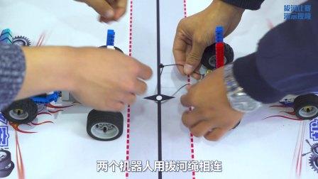 6、拔河比赛演示视频