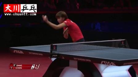 丁宁vs陈幸同【2017瑞典乒乓球公开赛】精彩纷呈!