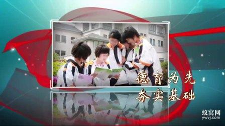 B147 AE模板 大气简约学校商务党政图片文字简洁大气宣传片头片头视频制作