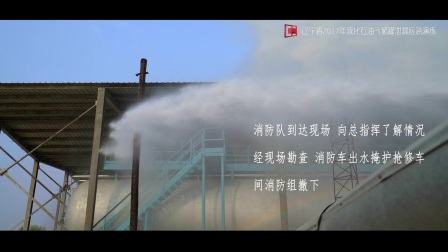 辽宁省2017年液化石油气储罐