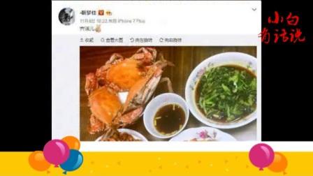 """《中餐厅》""""碗妹""""靳梦佳变大厨,已经会做黄晓明版""""茄汁大虾"""""""