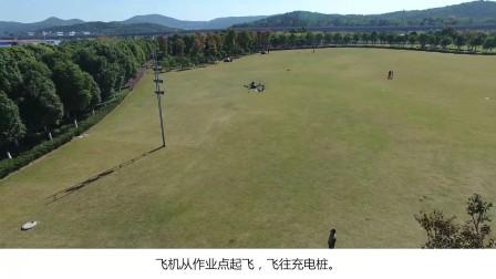 拓攻4G云端智能无人机电源管理演示中文版