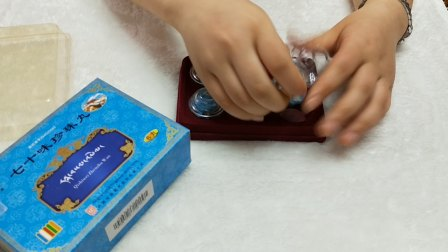 哈尔滨甘露藏药 七十味珍珠丸  专治心脑血管 神经系统疾病