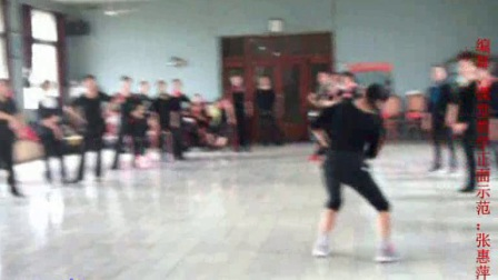 张惠萍舞蹈<舞蹈==云在飞>正、反面示范