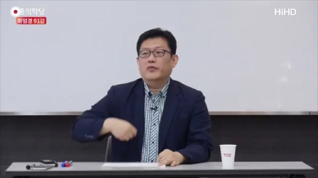 윤홍식의 '화엄경 강의' 91 : 尹泓植讲的《华严经》 91