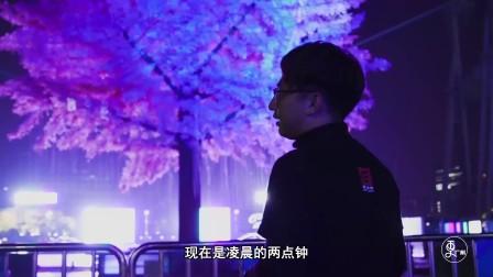 """惊艳!灯光团队打造""""东方曼哈顿"""",世界三大灯光节之一,如梦如幻"""