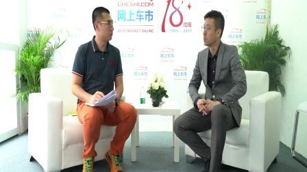 领克汽车销售有限公司市场总监 陈小飞