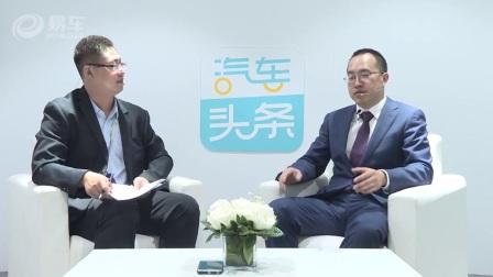 广州车展专访:长安福特常务副总经理曹振宇