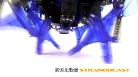 【赫宝VEX机器人系列】赫宝VEX机器人套装- 四合一