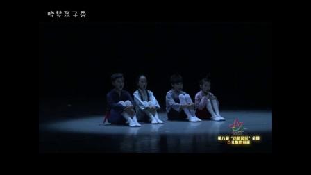 """第八届""""小荷风采""""全国少儿舞蹈展演06《飘扬的红领巾》山西省太原青青草芭蕾舞蹈学校"""