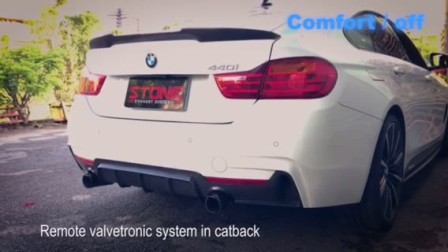 STONE(巨石排气)BMW F36 430i电子马达遥控阀门中尾段