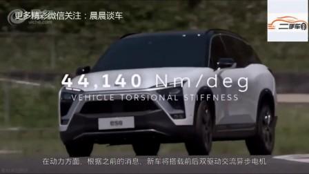 蔚来汽车首款全新SUV车型ES8曝光,将于12月16日来袭