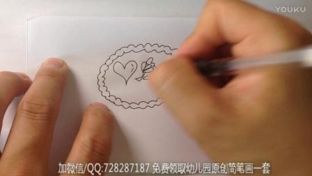 师讯网_幼儿园儿童简笔画蛋糕的画法3