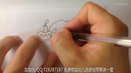 师讯网_幼儿园儿童简笔画蛋糕的画法5