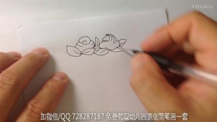 师讯网_幼儿园儿童简笔画蛋糕的画法4